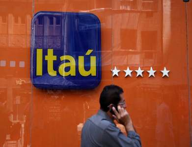 Brazil's Itau waits for Fed approval to spin off stake in digital broker XP