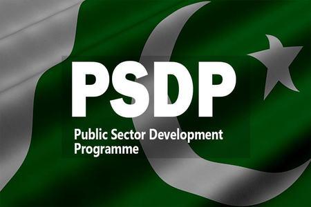PSDP on track