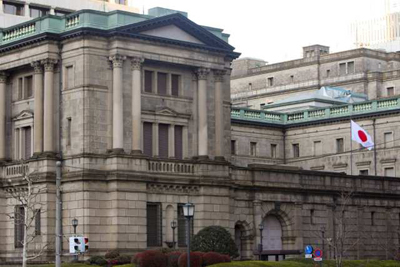 BOJ seen widening yield band, trimming super-long bond buying, says ex-deputy Iwata