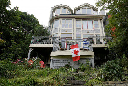 Canada house prices to build up this year, outpace inflation
