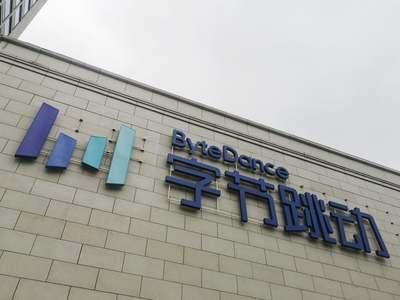 ByteDance's Douyin sues Tencent for monopolistic behaviour