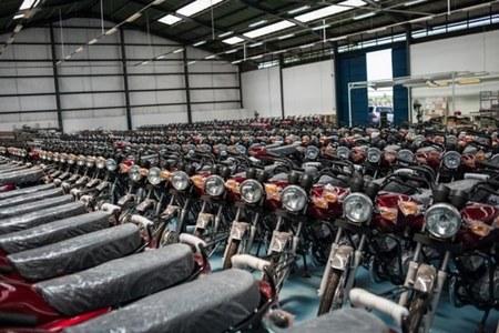 Pak Suzuki Bike Prices Rise up to Rs4K