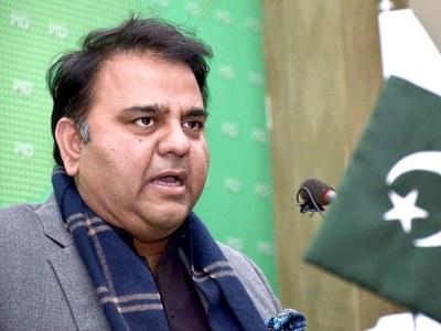 Fawad Chaudhry announces Pakistan's 'biggest scholarship'
