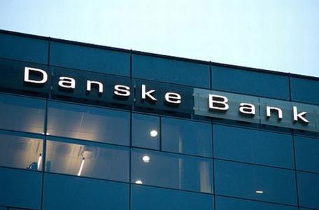 Danske looks forward to lower costs, impairments next year
