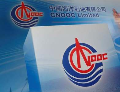 China's CNOOC to expand offshore gas, unconventional fuel to cut emissions