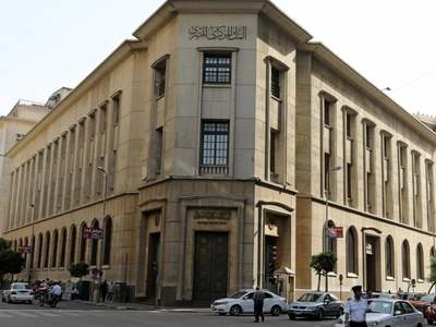 Egypt's central bank keeps key interest rates on hold