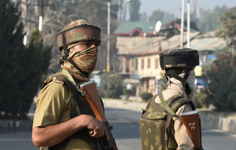 GCU holds seminar to mark Kashmir Solidarity Day