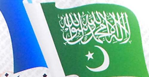 JI leader urges govt to form unified policy to resolve Kashmir issue
