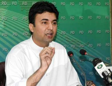 Senate elections: PTI govt committed to ending horse-trading: Murad