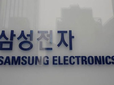 Samsung eyes Texas for chip-making plant
