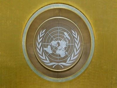 UNSC Report acknowledges Pakistan's actions against terrorists