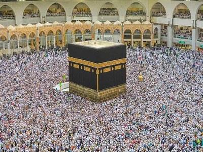 COVID jab mandatory for pilgrims intending to perform Hajj