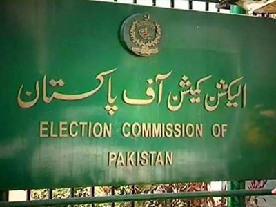 ECP bars security officials to enter women polling stations in Sindh