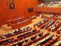 Senate session requisitioned