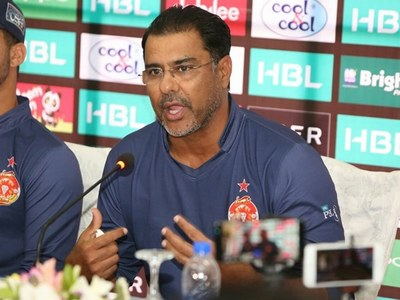 Waqar hopes Pak team will perform outstandingly to win T20 series against South Africa
