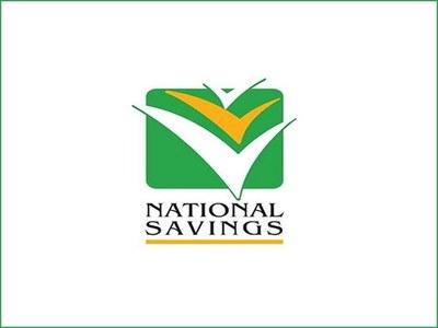 CDNS reaches net target of Rs 450 billion free deposits