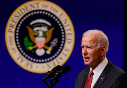 Plans afoot for Biden to join virtual Munich Security Conference: source