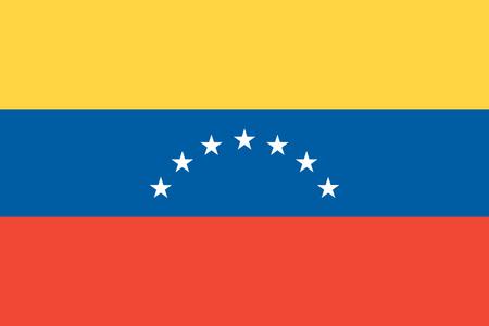 Venezuelan government and opposition begin talks on vaccine financing