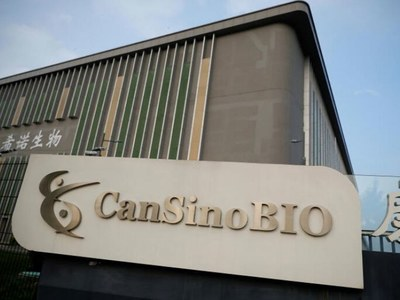 China's CanSinoBIO COVID-19 vaccine approved for emergency use in Pakistan