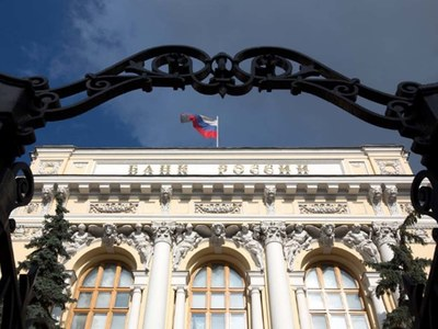 Russia, holding key rate at 4.25pc, takes more cuts off the table