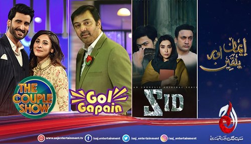 Aaj Entertainment brings brand new entertainment shows for viewers
