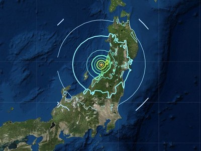 Powerful 7.1 magnitude earthquake shakes Japan