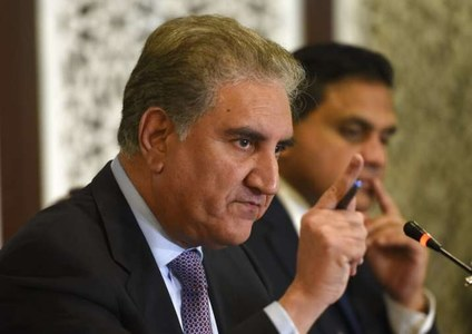 Govt wants to hold Senate polls through open ballot to discourage use of money: Qureshi