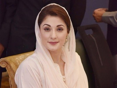 Maryam says she will not request govt to remove her name from ECL