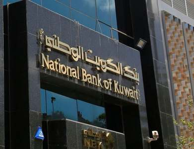 National Bank of Kuwait hires banks for dollar AT1 bonds: document shows