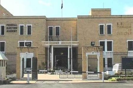 Senate elections: ECP to begin process of scrutiny of nomination papers today