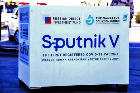 Uzbekistan certifies Russia's Sputnik V vaccine for domestic use