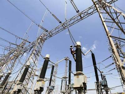NESPAK sets up new Energy Section