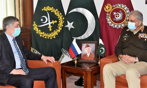 Russian Presidential Envoy calls on COAS Bajwa: ISPR