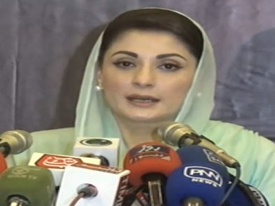 Maryam Nawaz presents 'irrefutable evidence' of rigging in Sialkot by-poll