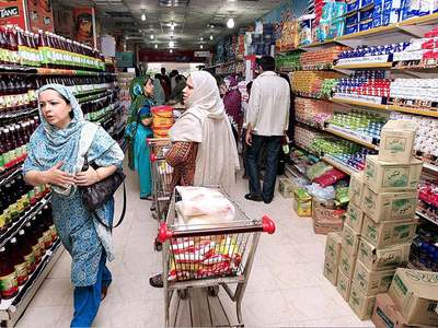 Prices of Wheat Flour, Rice, Pulses, Sugar remain Unchanged on Utility Stores
