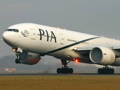 PIA agrees to enhance flight operation for GB region
