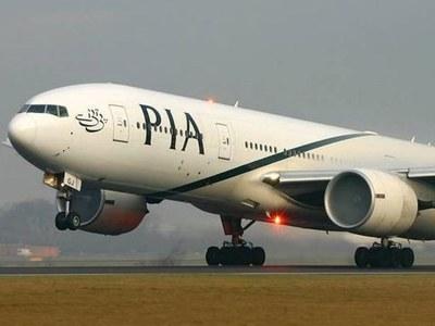 G-B region: PIA will enhance flight operations: CEO