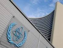 Iran, IAEA thrash out 'temporary solution' ahead of deadline