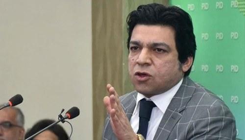 Senate nomination: Election Tribunal seeks reply from Vawda