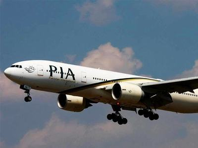 All aircraft equipped with GE engines: PIA