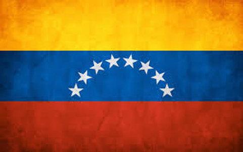 Venezuela National Assembly urges expulsion of EU ambassador