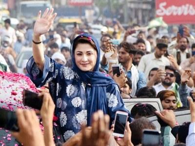 Maryam Nawaz summoned by NAB on March 2 in Jati Umra land case