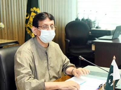 Right of way policy to help create Digital Pakistan: Amin ul Haque