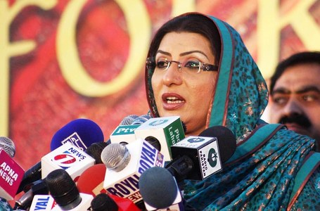Firdous laments over Maryam's 'spreading of hatred'