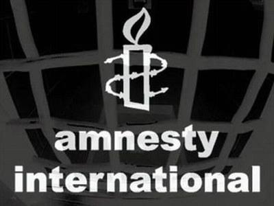 Eritrean troops killed 'hundreds' in Ethiopia massacre: Amnesty
