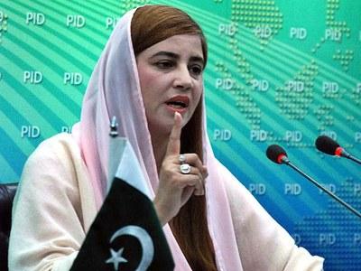 Zartaj Gul urges students to be part of 'Clean and Green Pakistan' drive