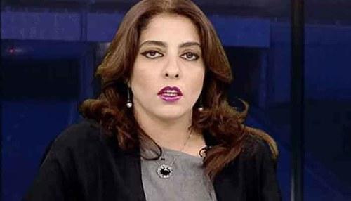 SHC allows PPP's Palwasha Khan to contest Senate polls