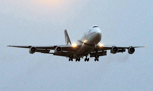 PCAA issues fresh travel advisory for inbound flights