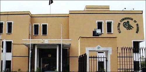 Senate polls to be held through secret ballot, says ECP
