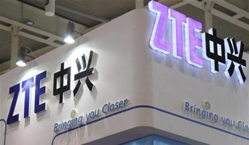 Chinese telecoms firm ZTE preparing electric vehicle product line